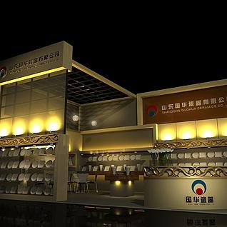 山东瓷器展3d模型