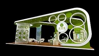 化妆品展展览模型