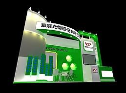 光电展展览模型