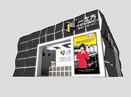 10X11-立方衣柜展览模型