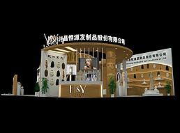 12X15发制品展展览模型