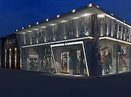 服装店创意设计展览模型