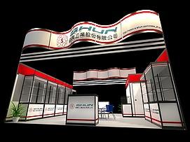 工业展厅展览模型