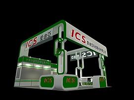 ICS展展览模型