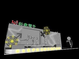 电子科技展厅展览模型
