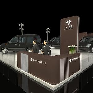 汽車展展覽模型