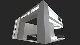 地板展厅展览模型