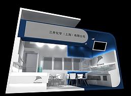 三井化工展展览模型