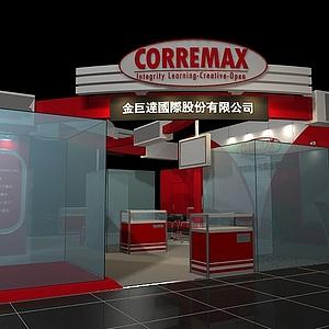 国际股份有限公司展览模型