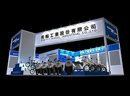 美轮工业有限公司展展览模型
