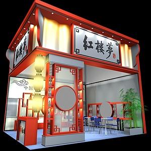 红楼梦中国经典展展览模型