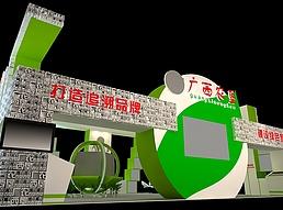 广西农垦展展览模型