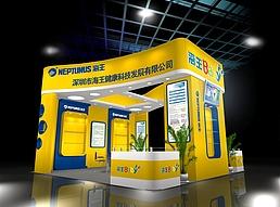 深圳市海王健康科技发展展览模型