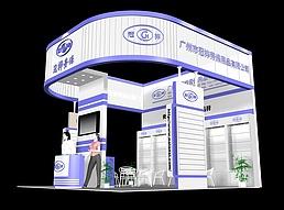 广州市冠桦劳保用品展览模型