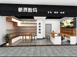 商场手机专卖店展览模型