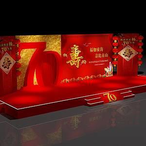 寿宴舞台3d模型
