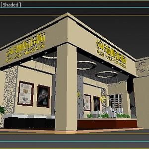 7X15观府国际展览模型