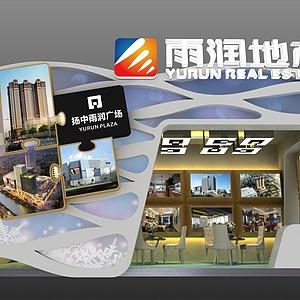 8x4雨润广场展览模型