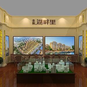 8x9金辉地产展览模型