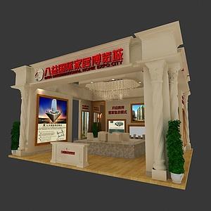8X9八益国际家居博览城展览模型