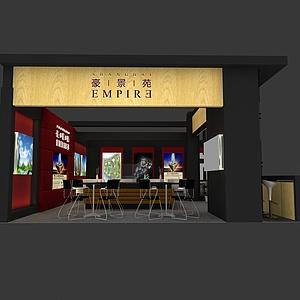 8x10豪锦苑展览模型