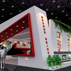 20X16国际城展览模型