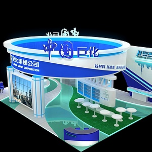 16x12中国巨化展览模型