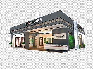 12x13众冉门窗展览模型