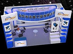 某工业贸易公司展厅展览模型