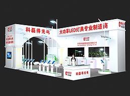LED灯具公司展厅展览模型