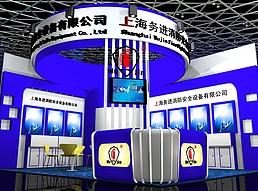 消防安全公司展厅展览模型