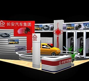 汽车公司展厅
