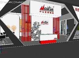 木材公司展厅展览模型