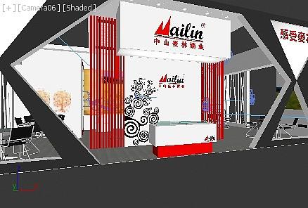 木材公司展廳展覽模型
