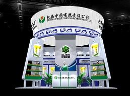 中药展厅展览模型