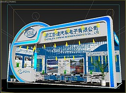 汽车电子设备公司展厅展览模型
