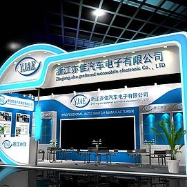 汽车展,电子设备公司展厅展览模型