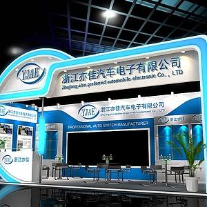 汽車展,電子設備公司展廳展覽模型