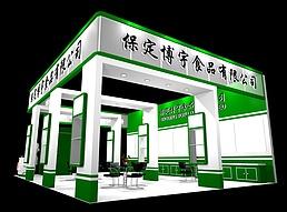 食品公司展厅展览模型