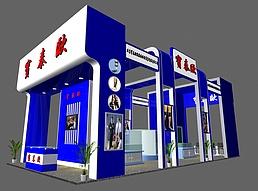 假肢公司展厅展览模型