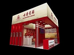 古井贡酒公司展厅展览模型