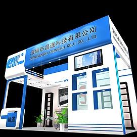 科技公司展厅展览模型