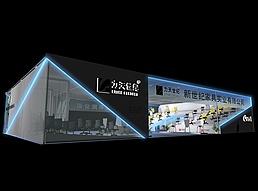 家具中式展厅展览模型