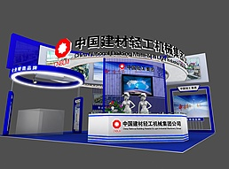 建材公司展厅展览模型