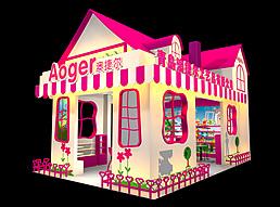 儿童玩具展厅展览模型