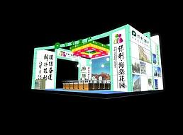 地产公司展厅展览模型