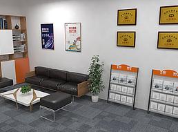 写字楼办公室展览模型