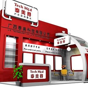科技公司展示展覽模型