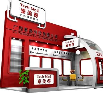 科技公司展示