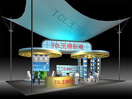 TCL电视展厅展览模型